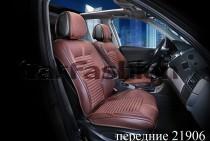 Fashion Чехол - накидка для сидений Сектор коричневый (пара)