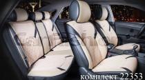 Fashion Авточехлы-накидка на сиденья Стинг