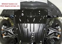 """Авто-Полигон RENAULT Sandero 1,6 2013- Защита моторн. отс. категории """"St"""""""