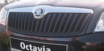 Logo Надпись эмблема 90мм на решетку Skoda