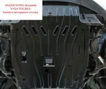 "Авто-Полигон SSANGYONG Korando V=2.0 TDi АКПП 2011-. Защита моторн. отс. категории ""A"""