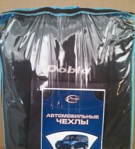 Prestige Чехлы на сидения Fiat Doblo 2001-передние 1+1