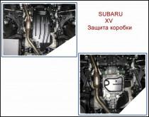 "Авто-Полигон SUBARU XV 1.6/2.0 АКПП/МКПП 2012- Защита коробки категории ""*"""