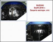 "Авто-Полигон SUZUKI Swift 2010-. Защита моторн. отс. категории ""St"""