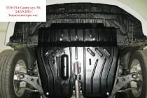 """Авто-Полигон Toyota Camry куз. 50, 2,4;3,5 2011-. Защита моторн. отс. категории """"St"""""""