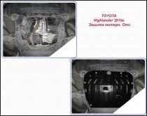 "Авто-Полигон TOYOTA Highlander 3,5 л АКПП 2010-. Защита моторн. отс. категории ""St"""