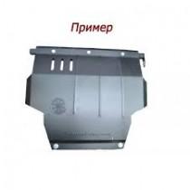 Щит Kia Ceed 2013-. Защита ДВС+КПП (боковые крылья)