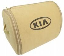 VIP-AUTO Органайзер в багажник Kia