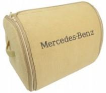 VIP-AUTO Органайзер в багажник Mercedes