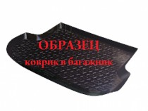 Коврики в багажник Mitsubishi Pajero IV 5 dr. (07-) - пластик