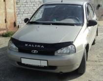 Дефлекторы капота Lada Kalina с 2004 г.в.