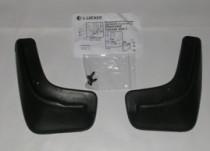 L.Locker Брызговики передние Chevrolet Lacetti (04-)