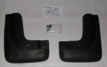 L.Locker Брызговики передние Fiat Linea (09-)