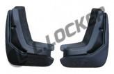 Брызговики задние Ford Focus III sedan (11-)