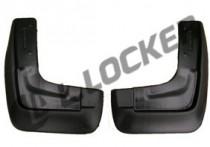 L.Locker Брызговики передние Mazda 6 (07-)