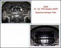 """Авто-Полигон AUDI A7 3,0 TFSi Quattro АКПП Защита моторн. отс. категории """"St"""""""