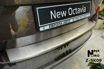Nataniko Накладка на бампер с загибом Skoda Octavia III A7