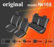 EMC-Elegant Авточехлы на сиденья BMW 5 Series (E34)