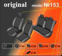 EMC-Elegant Авточехлы на сиденья BMW 5 Series (E39)