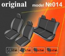 EMC-Elegant Авточехлы на сиденья Chery Tiggo 2005-2011