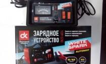 ДК Зарядное устройство 10Amp 6/12V аналоговый индикатор