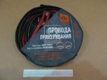 ДК Провод прикуривания 600А, 3,5м, (-50С)