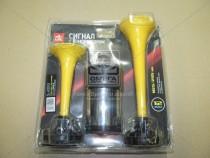 ДК Сигнал дудка с компрессором 2шт желтый 165/215мм 12V