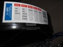 ДК Цепи противоскольжения 12мм. KN90 2шт.