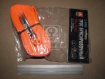 ДК Трос буксировочный 3т. 50мм. 4,5м. С-крюк, Polyester, оранжевый