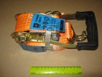 ДК Стяжка груза, 5t. 50mm.x5m.(0.5+4.5) прорезин. ручка