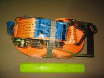 ДК Стяжка груза, 3t. 50mm.x14m.(0.5+13.5) пластик. ручка