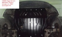 "Авто-Полигон CHERY Tiggo 2,0; 2,4 c 2005-2012- Защита моторн. отс. ЗМО категории ""St"""