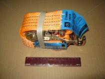 ДК Стяжка груза, 2t. 50mm.x5m.(0.5+4.5) метал. ручка