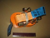 ДК Стяжка груза, 2t. 50mm.x12m.(0.5+11.5) метал. ручка