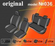 EMC-Elegant Авточехлы на сиденья Chevrolet Epica