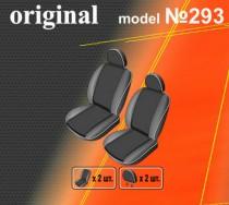 EMC-Elegant Авточехлы на сиденья Citroen Berlingo (1+1)