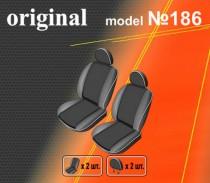 Авточехлы на сиденья Fiat Doblo (1+1)