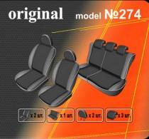 EMC-Elegant Авточехлы на сиденья Ford Focus Sedan new с 2010г