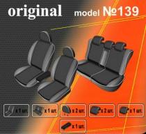 EMC-Elegant Авточехлы на сиденья Honda Civic hatchback