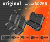 EMC-Elegant Авточехлы на сиденья Hyundai i10 с 2007г