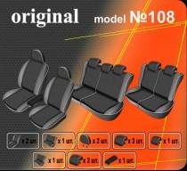 EMC-Elegant Авточехлы на сиденья Kia Carens 7-и местная