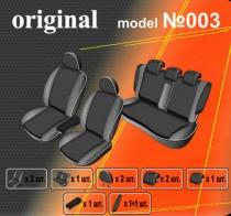 EMC-Elegant Авточехлы на сиденья Kia Cerato