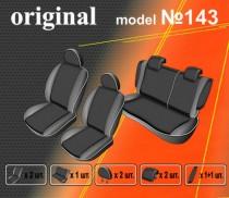 EMC-Elegant Авточехлы на сиденья Kia Cerato с 2009г