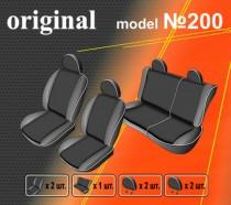 EMC-Elegant Авточехлы на сиденья Kia Picanto