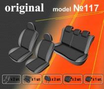 EMC-Elegant Авточехлы на сиденья Kia Rio hatchback