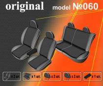 EMC-Elegant Авточехлы на сиденья Lada Priora
