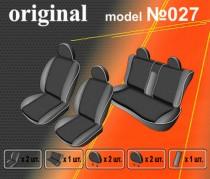 EMC-Elegant Авточехлы на сиденья Lada Priora sedan