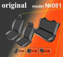 EMC-Elegant Авточехлы на сиденья Lifan 520