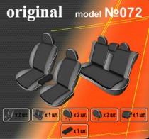 EMC-Elegant Авточехлы на сиденья Mazda 3