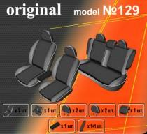 EMC-Elegant Авточехлы на сиденья Mazda 6 с 2002-2007г